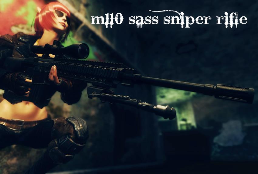 M110 sass sniper rifle