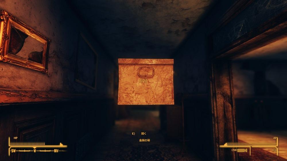 fallout3-nv13