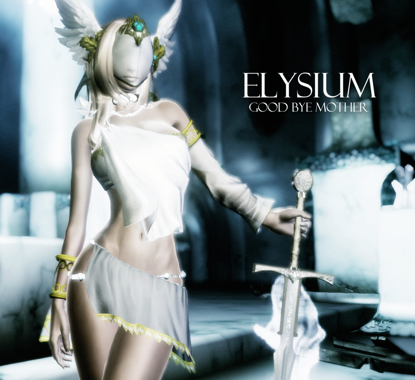 Elysium- Good bye Mother