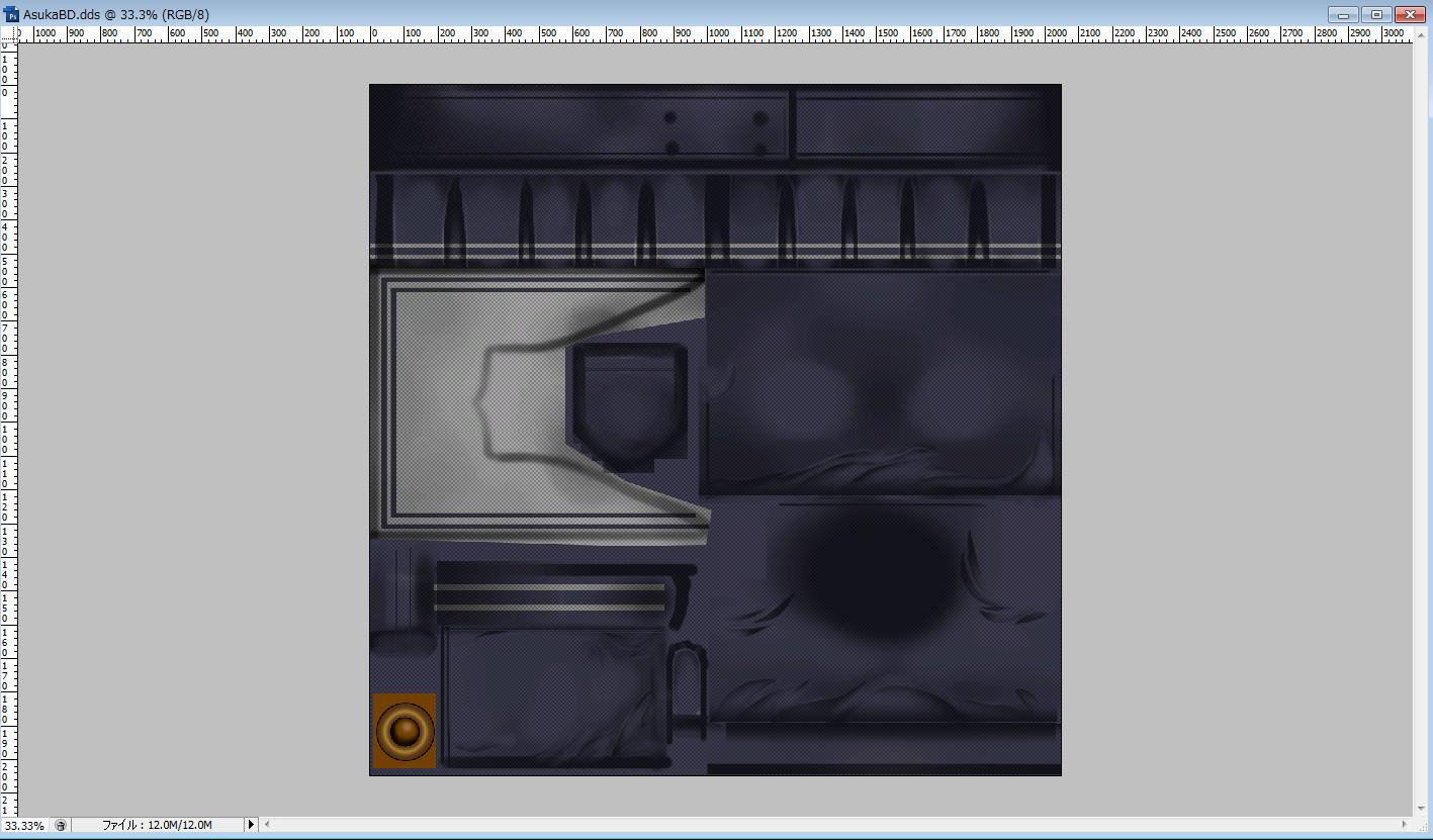 chenge-texture2