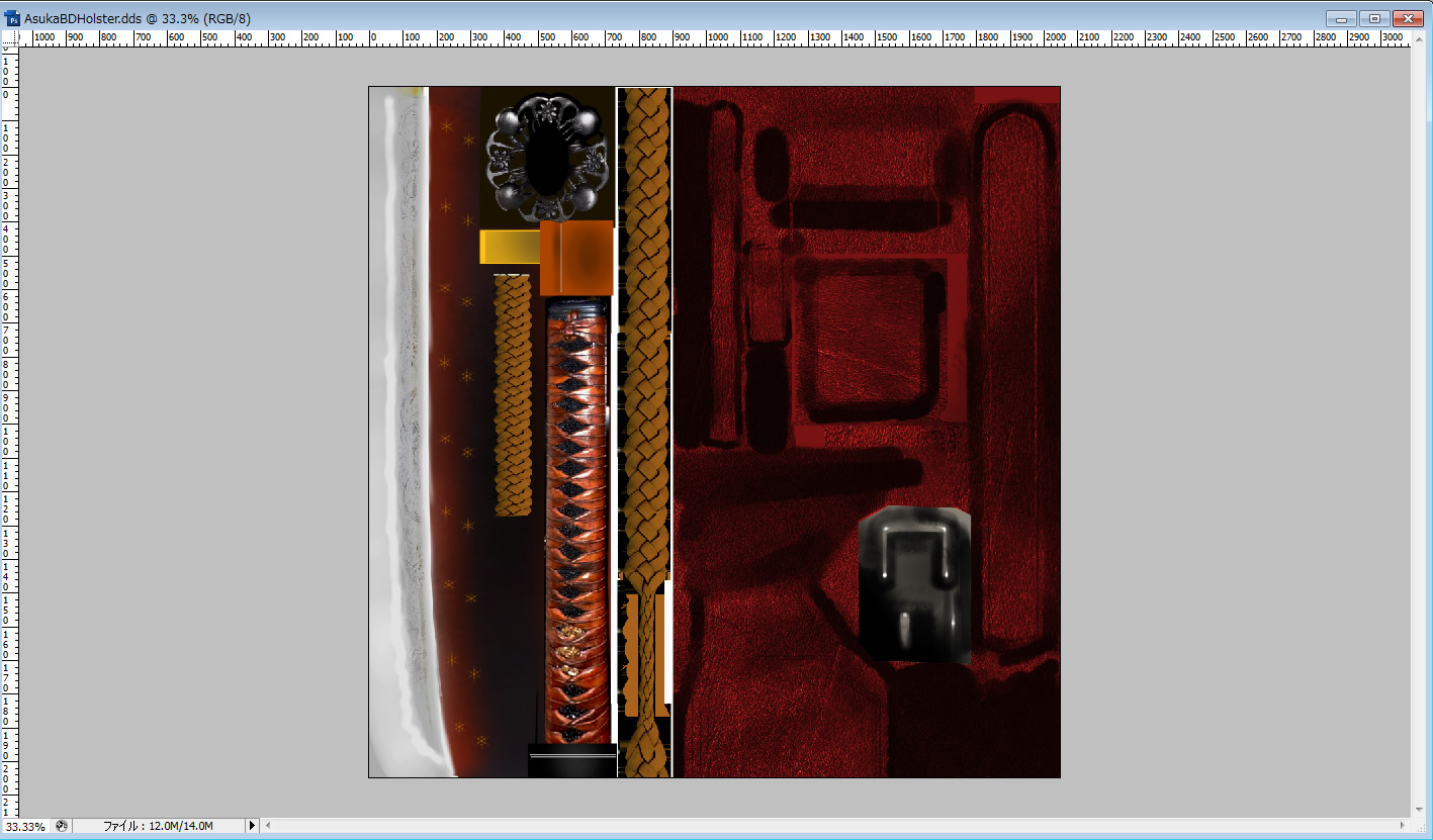 chenge-texture4