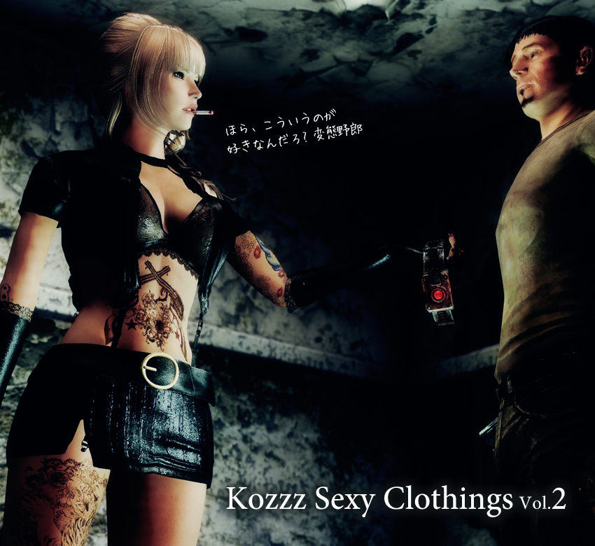 Kozzz Sexy Clothings Vol.2 Type3 BNB