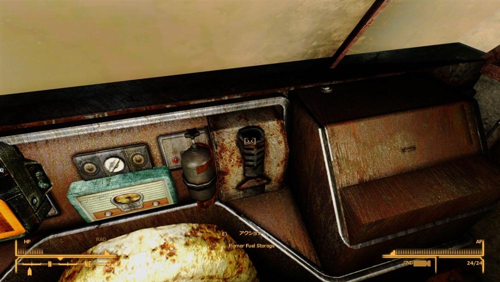 Mobile-Truck-Base7