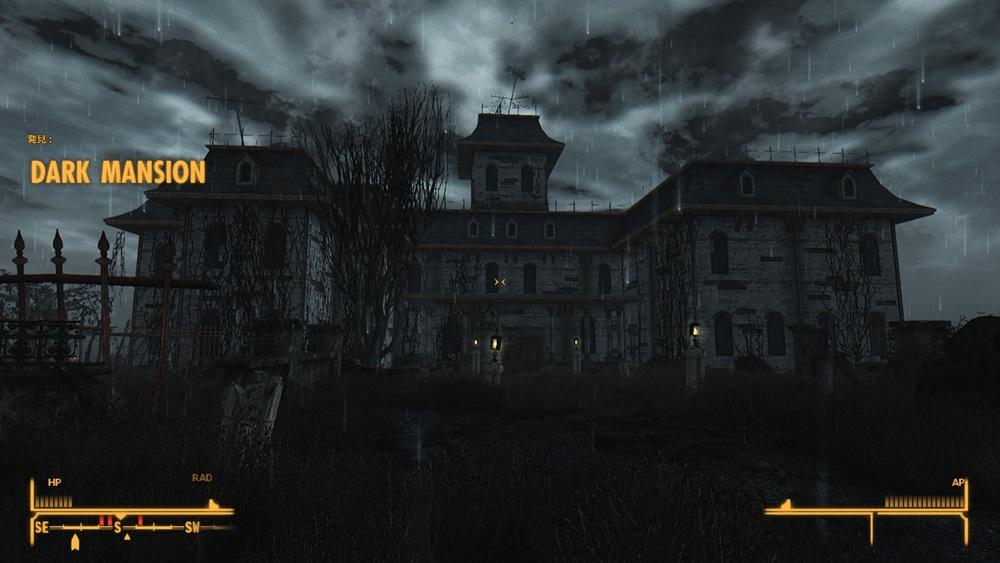 Nightmare-Realm10