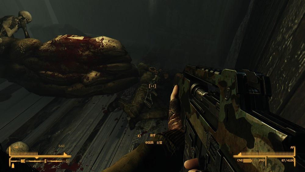 Nightmare-Realm5