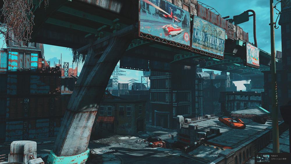 Photorealistic-Wasteland-FX5