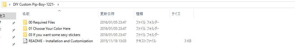 Pip-Boy-Colors-Akira5