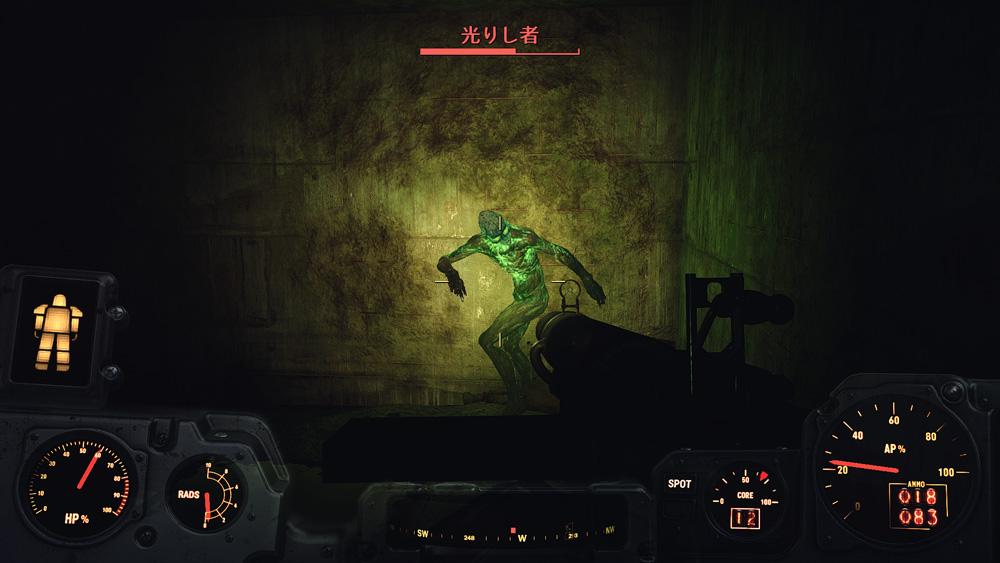 fallout4-kagayaki10