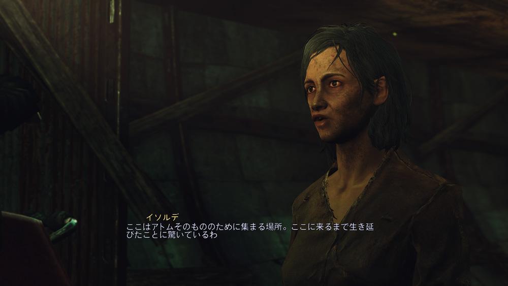 fallout4-kagayaki15