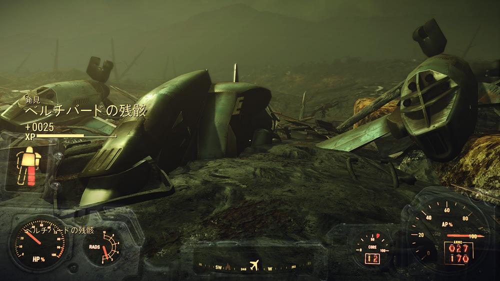 fallout4-kagayaki7