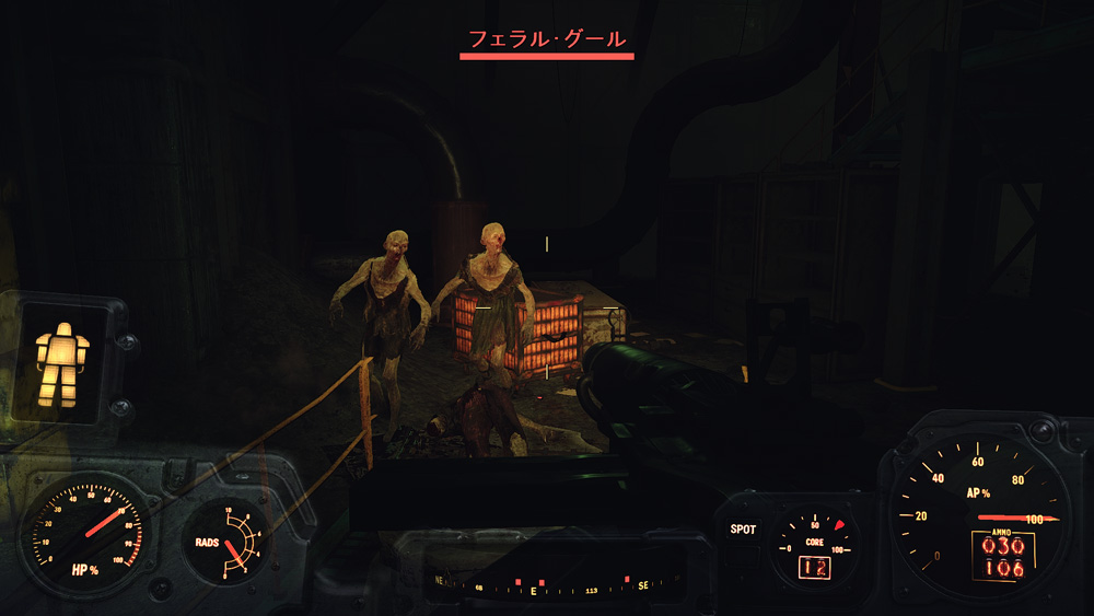 fallout4-kagayaki9