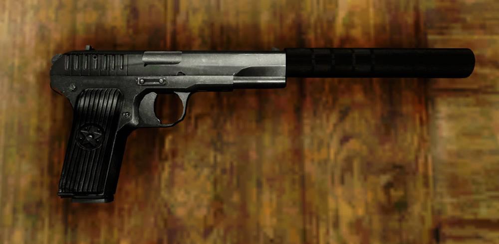 Pack-Of-Guns-Ultimate3