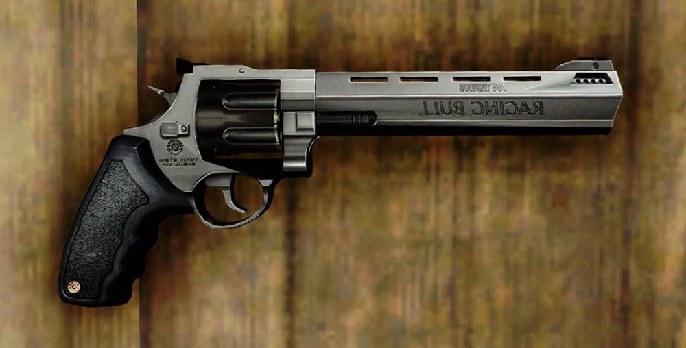 www-guns15