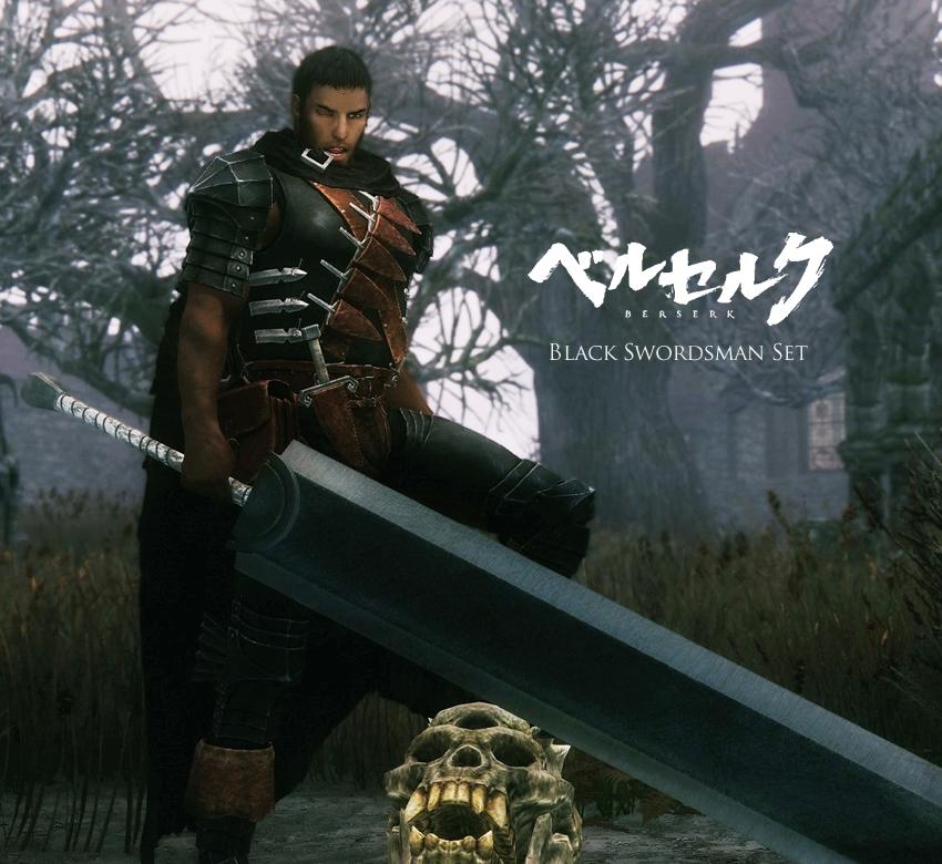 ガッツ(黒い剣士)セット