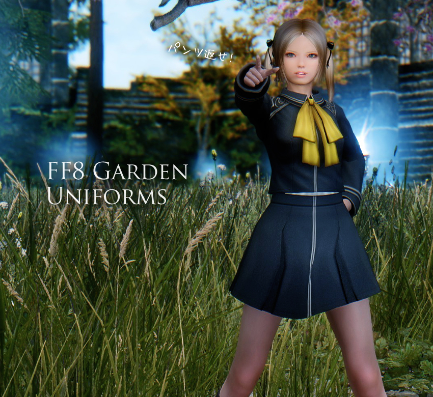 FF8 Garden Uniforms