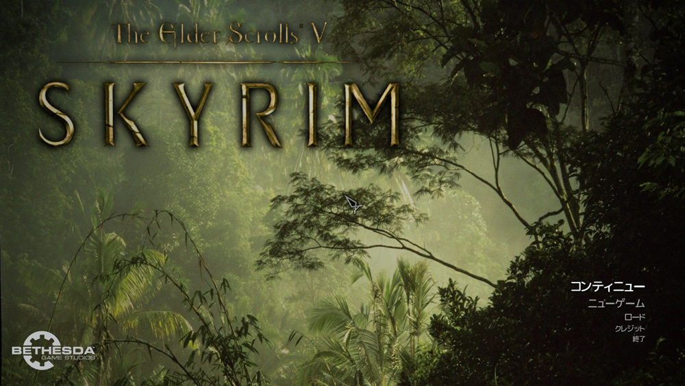 Tropical-Skyrim16