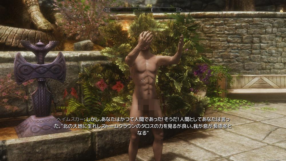 a-naked-world6