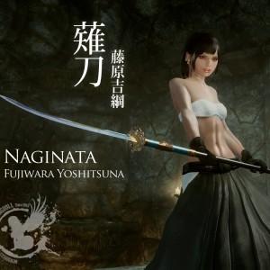 Fujiwara Yoshioka Naginata
