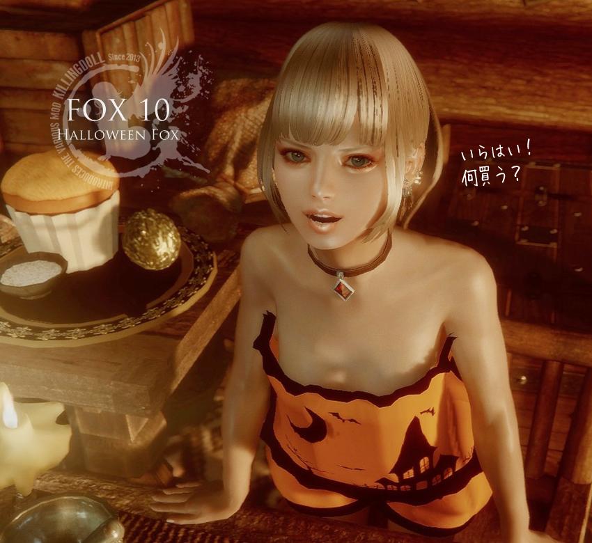 Fox 10 Halloween Fox
