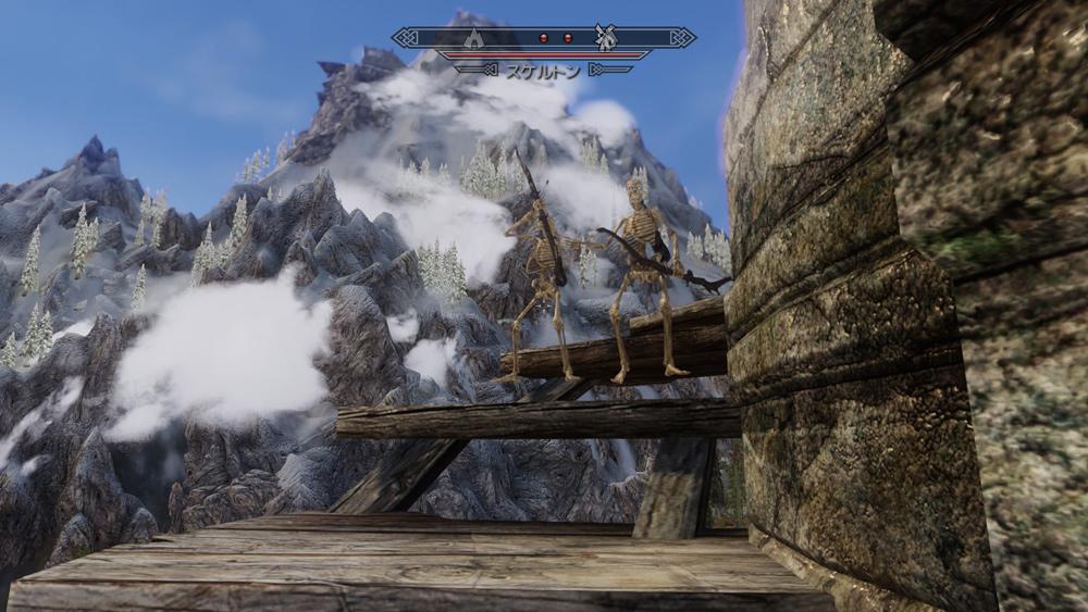 very-high-hrothgar4