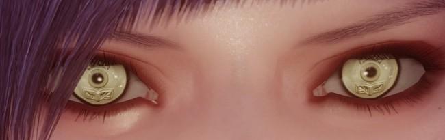 eyes-of-aber19
