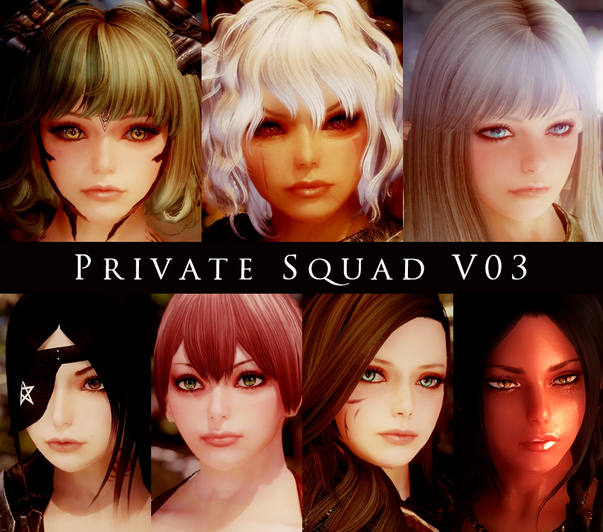 private-squad-v03-0