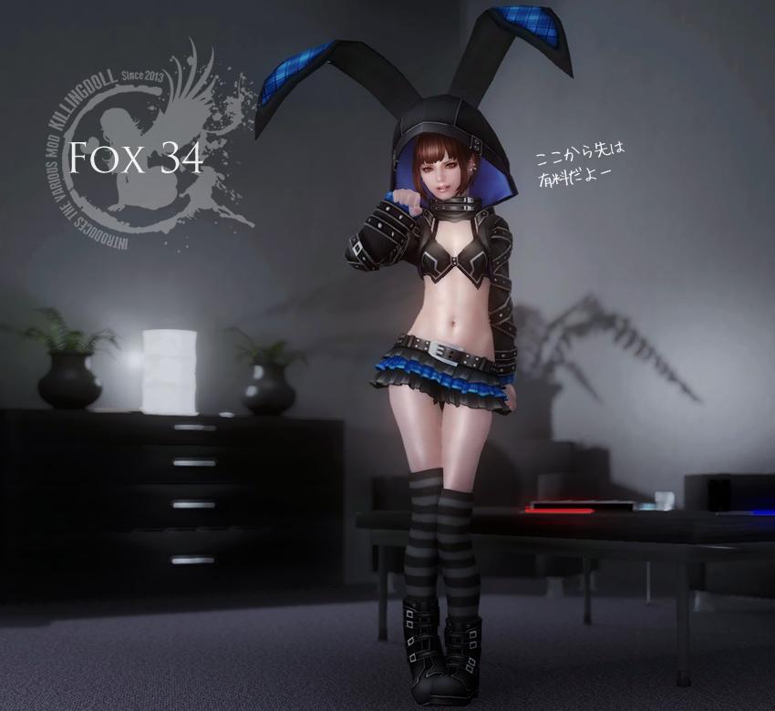 fox34-skyrim