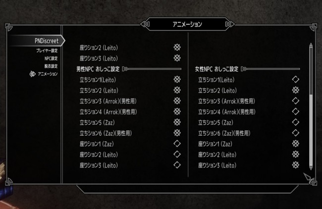 pnd-3_5-7