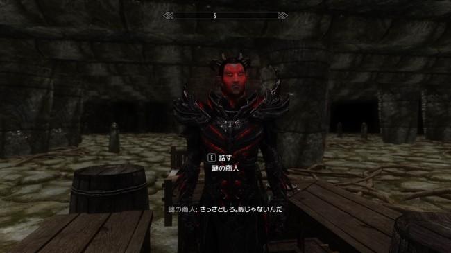 Fushigina-Dungeon12