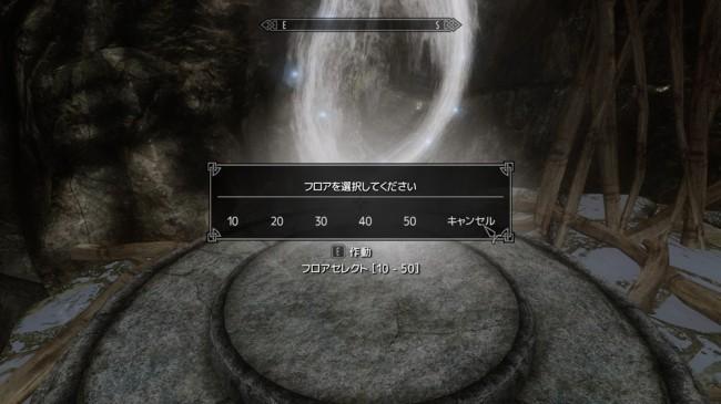 Fushigina-Dungeon5