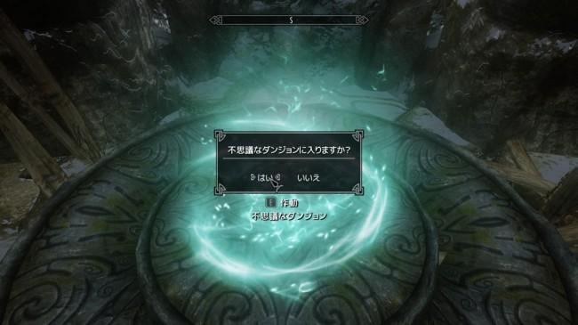 Fushigina-Dungeon6