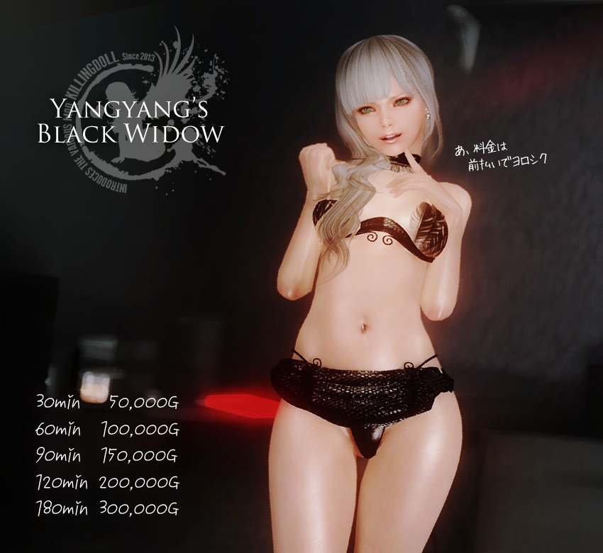 Yangyangs-Black-Widow0