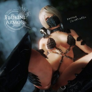 Ebokini Armor