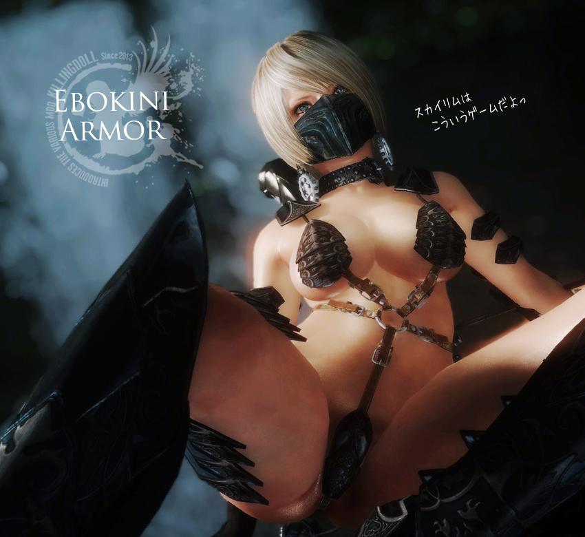 ebokini-armor