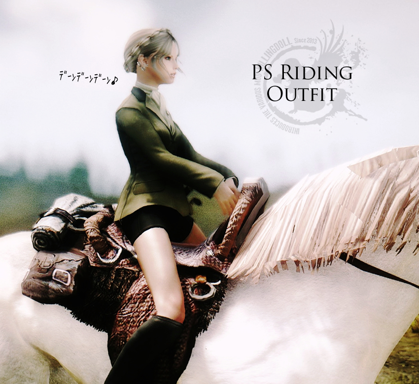 PS-Riding-Outfit0