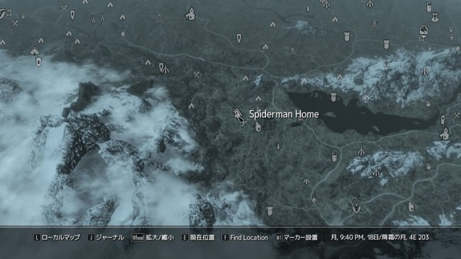 spiderman-follower-skyrim2