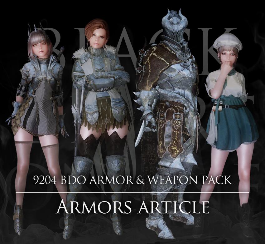 9204 BDO Pack 2.0(鎧・服編)