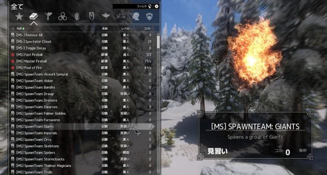 Battlefield-Mod2