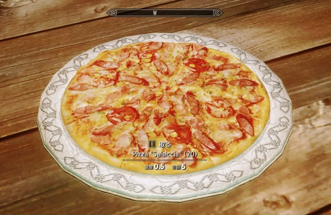 pizza-mania17