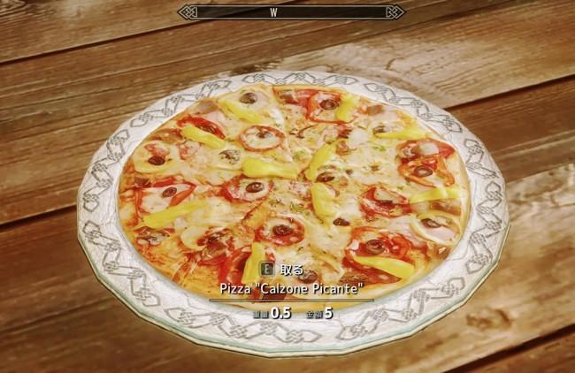 pizza-mania3