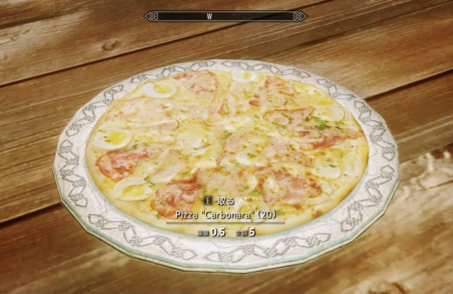 pizza-mania4