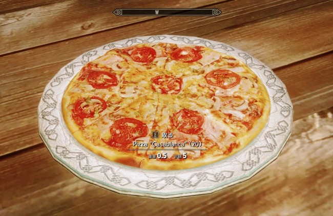 pizza-mania5