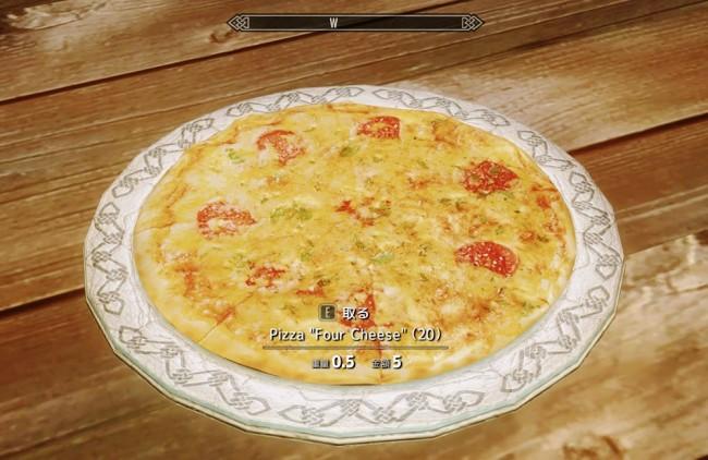 pizza-mania7