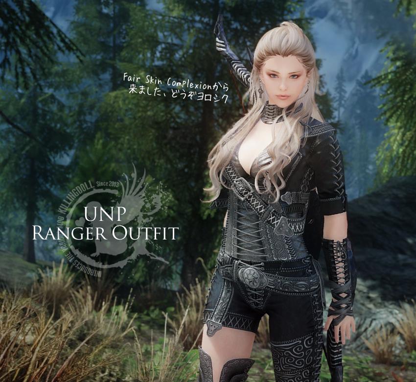 UNP Ranger Outfit