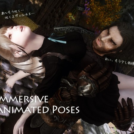 Immersive Animated Poses