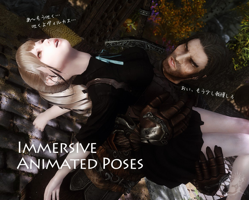 Immersive-Animated-Poses00