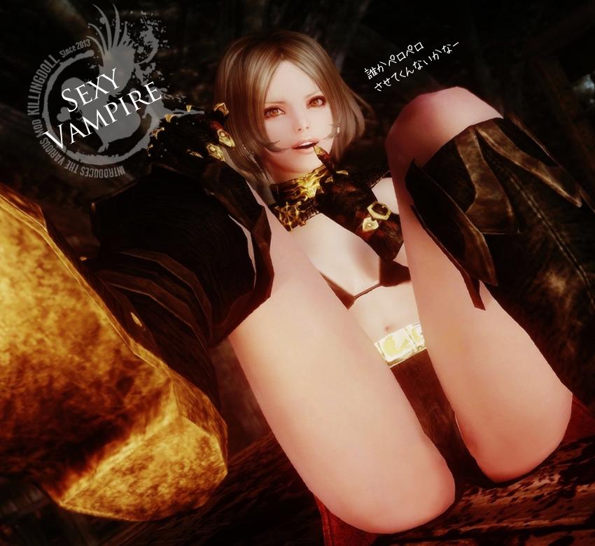 Sexy-Vampire-skyrim