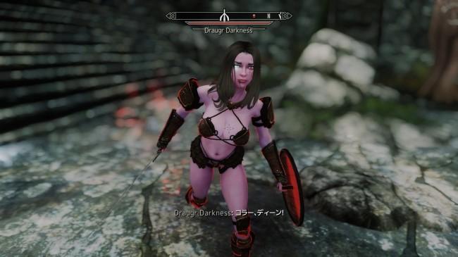fresh-woman-darkness3
