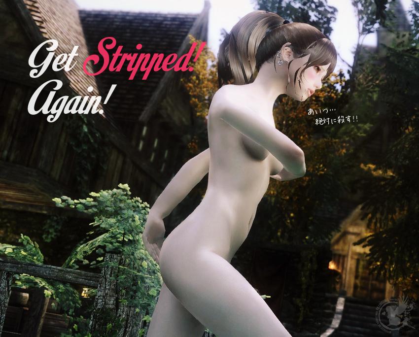 Get Stripped! Again!