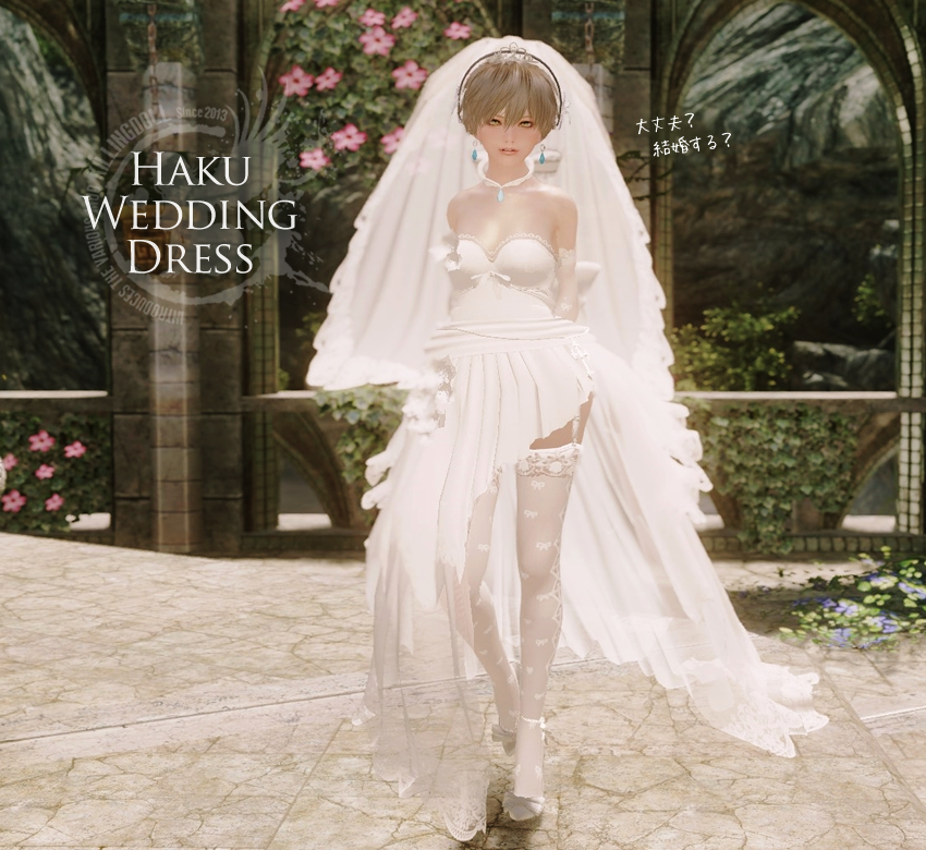 Haku-Wedding-dress
